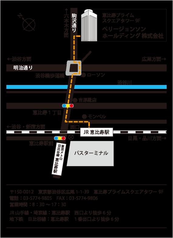 PJHDアクセスマップ